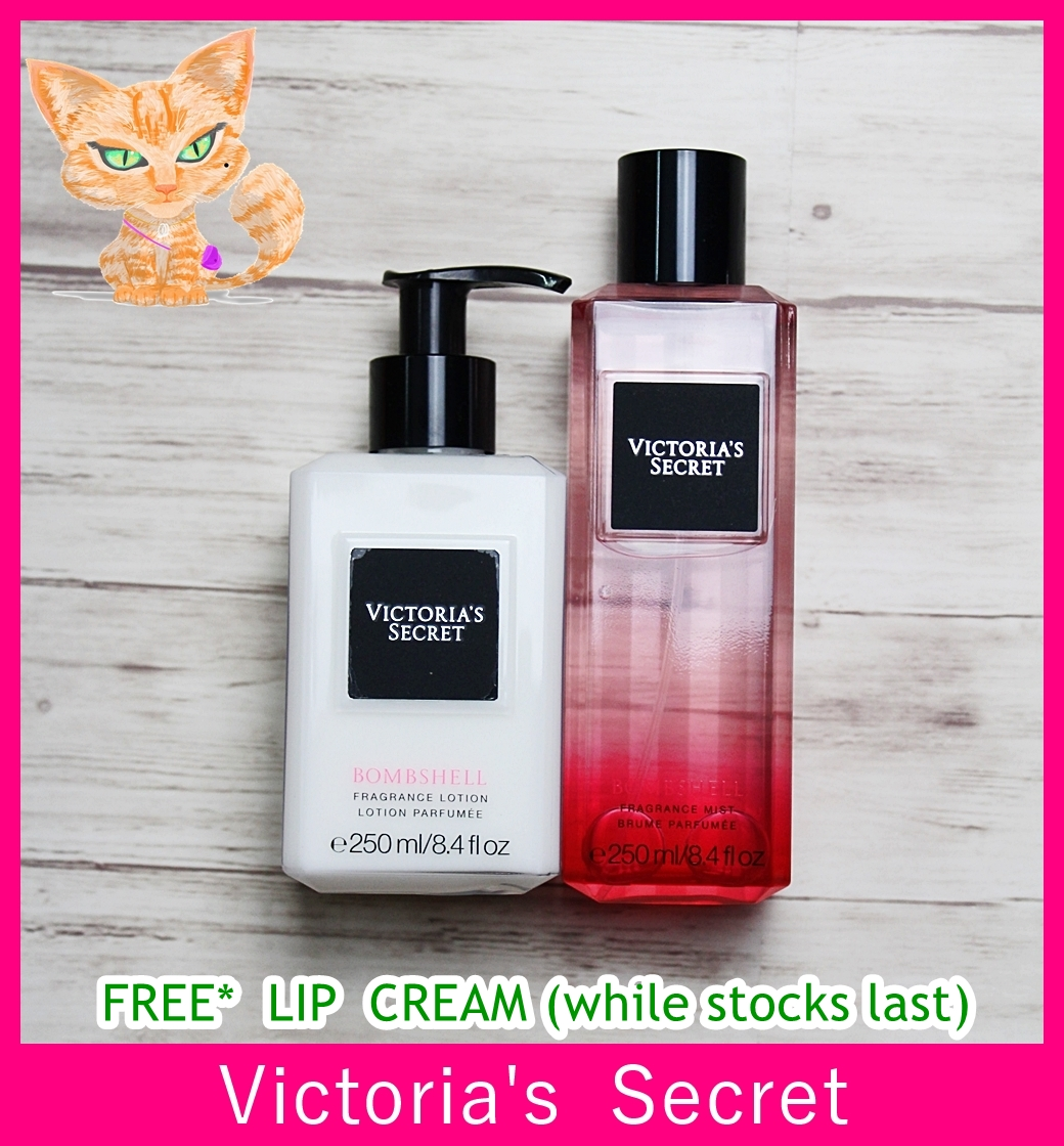 Victoria's Secret Bombshell Fragrance Mist & Lotion 2pc Set