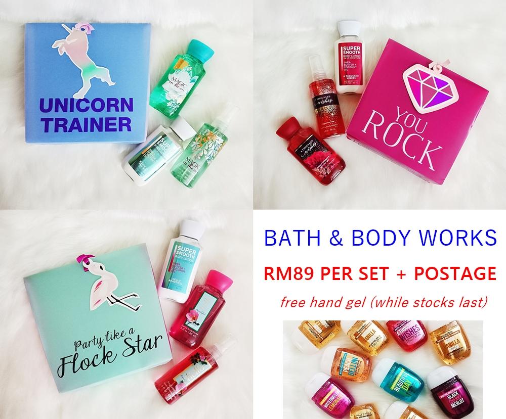 Bath & Body Works 3pc Gift Set