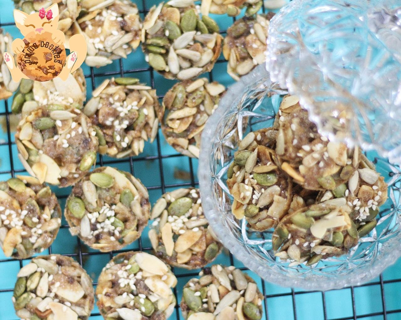 Gula Melaka Nutty Crunchy Florentine Cookies